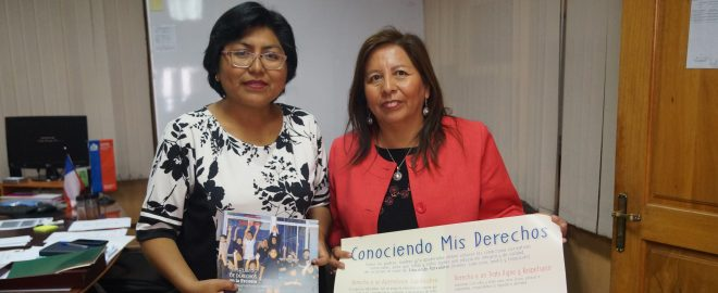 Lorena Ventura Seremi Educacion Arica y Parinacota